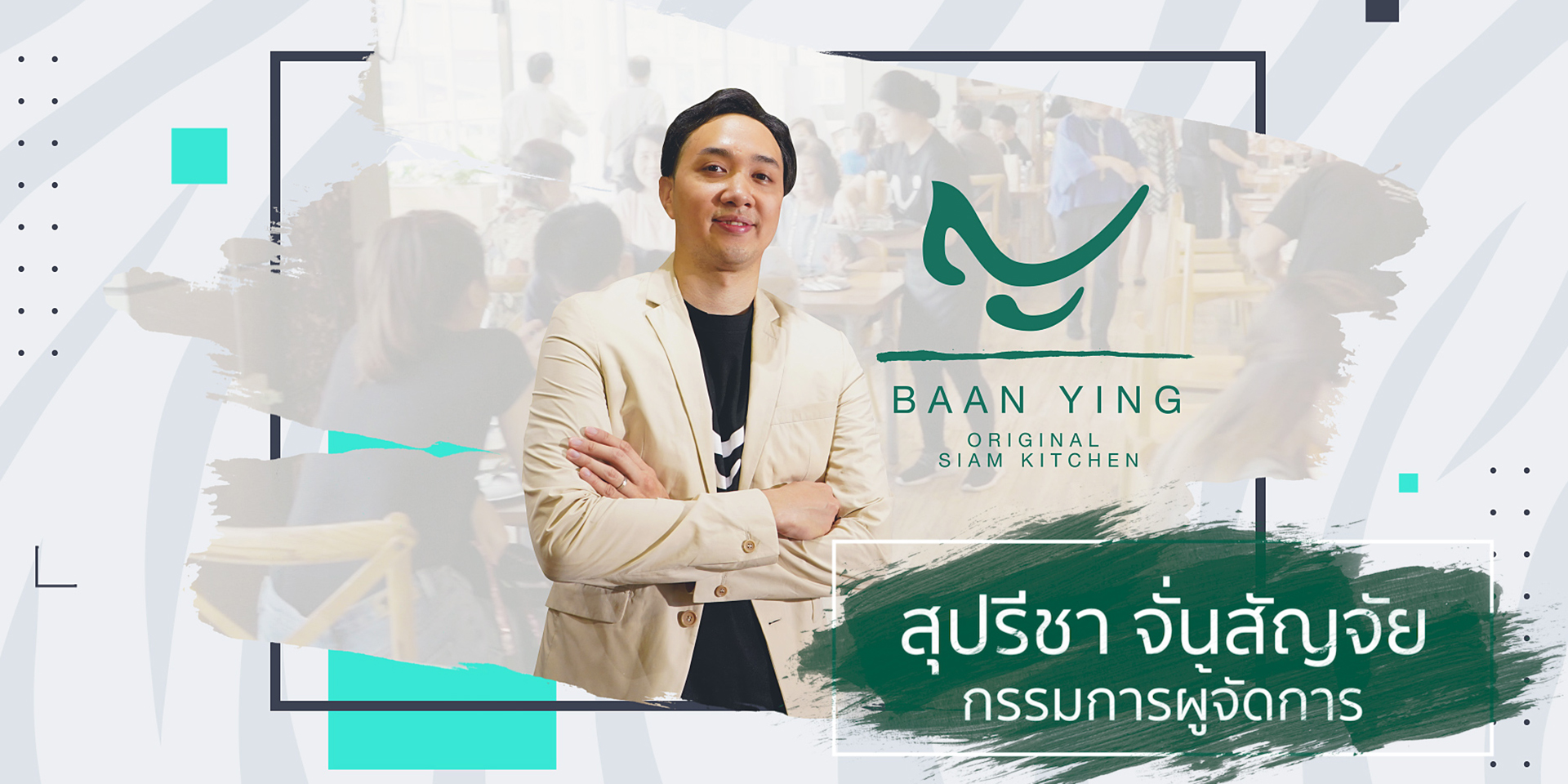 Baan Ying Original Siam Kitchen
