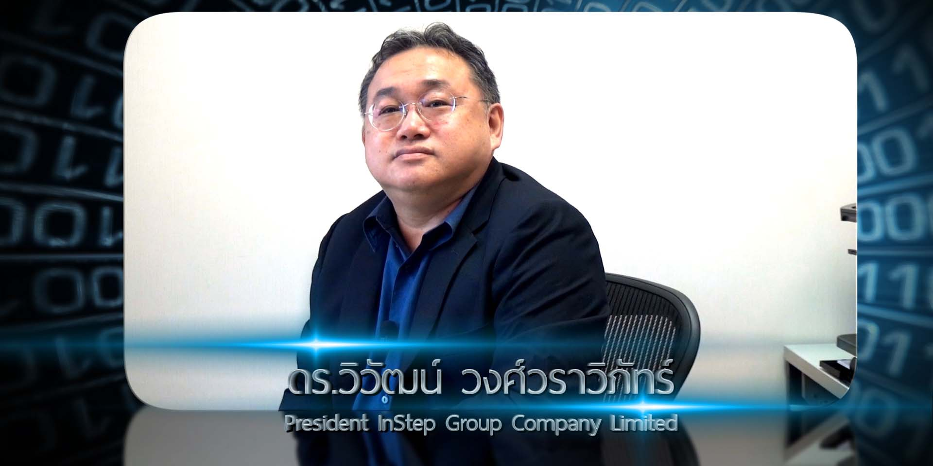 Instep Group